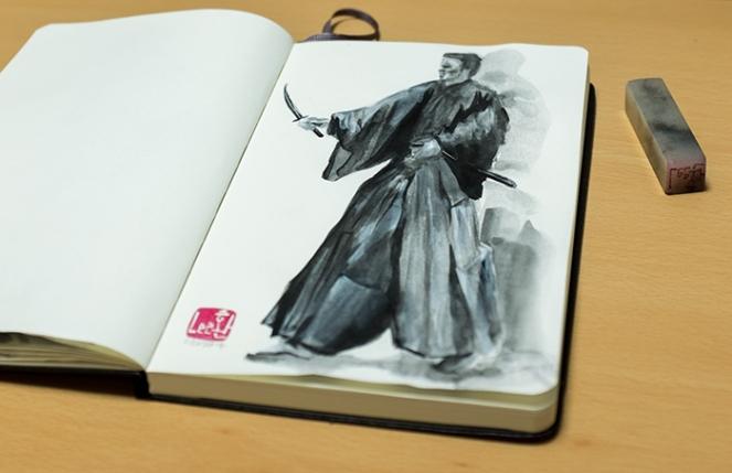 kendojournal03272014-1