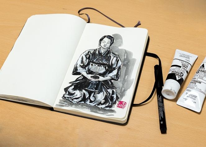 kendojournal04152014-1