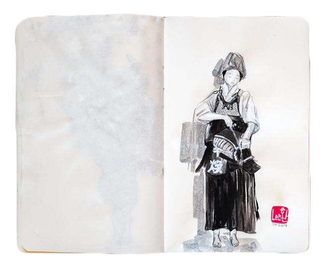 Kendojournal05162014-1